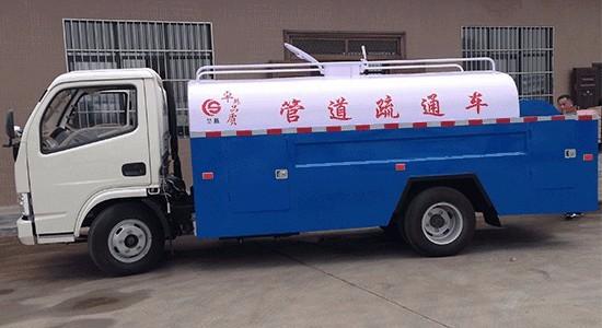 乌鲁木齐管道疏通清洗公司-快易家管道疏通服务部·口碑好的新疆管道疏通公司
