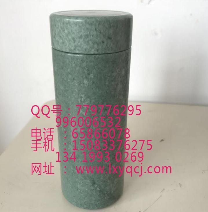 鲁山绿玉个性水杯正品丝扣保健杯商务老板杯厂家直销