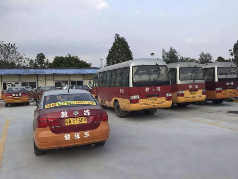 广州驾校培训一对一教练/广州学车培训地点/安顺驾校