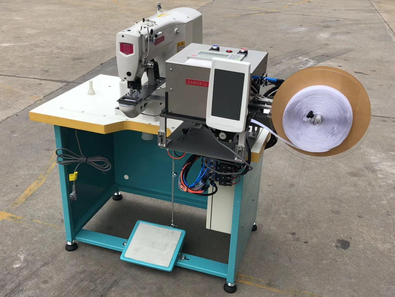 滑輪護具魔術貼自動縫制機設備