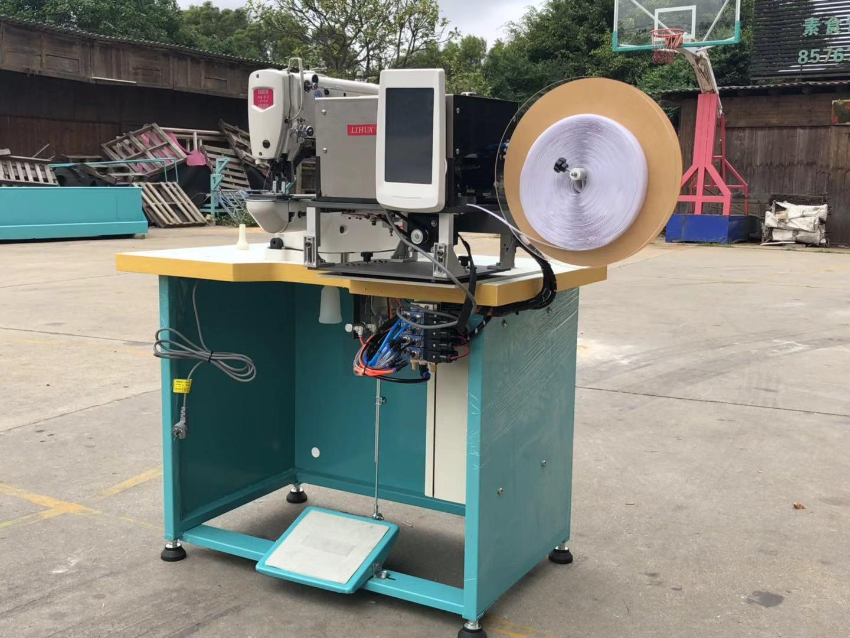 滑轮护具魔术贴机供应厂家|供应福建价位合理的滑轮护具魔术贴机