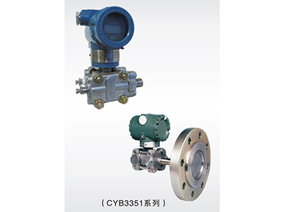 电容式压力变送器厂家直销-品质好的电容式压力变送器大量供应