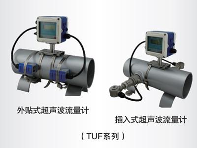 超声波流量计优惠-天水实惠的超声波流量计
