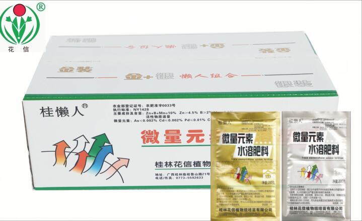 桂林肥料厂家_桂林花信划算的有机肥出售
