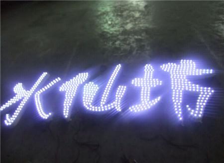 广州白云超薄灯箱制作公司/LED灯箱制作供应商/友久广告