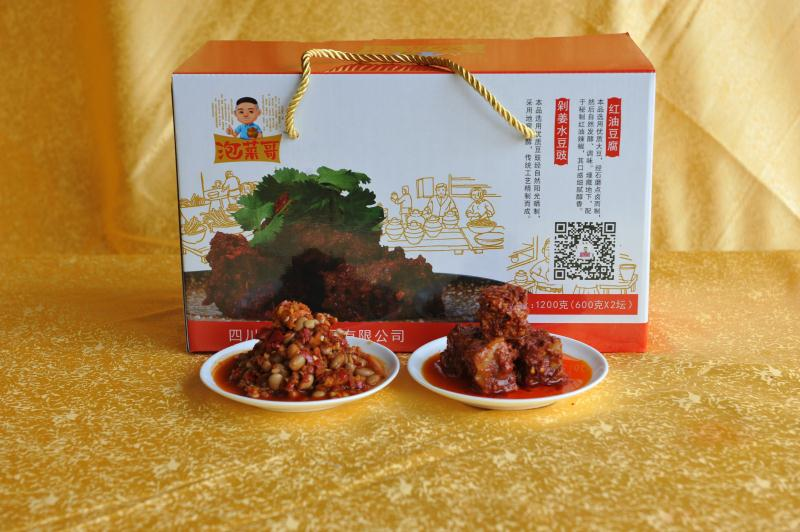 优惠的牛肉油豆豉供应-武侯成都牛肉油豆豉