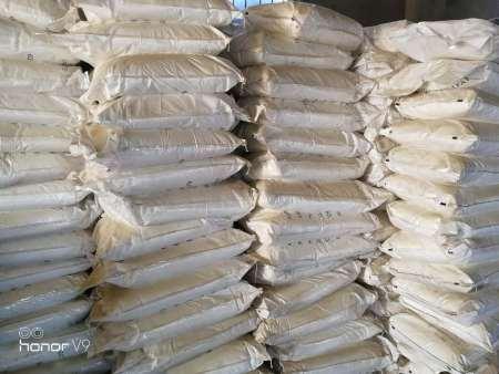 辽宁硫磺粉/贝博官网下载硫磺粉/吉林硫磺粉/长春硫磺粉