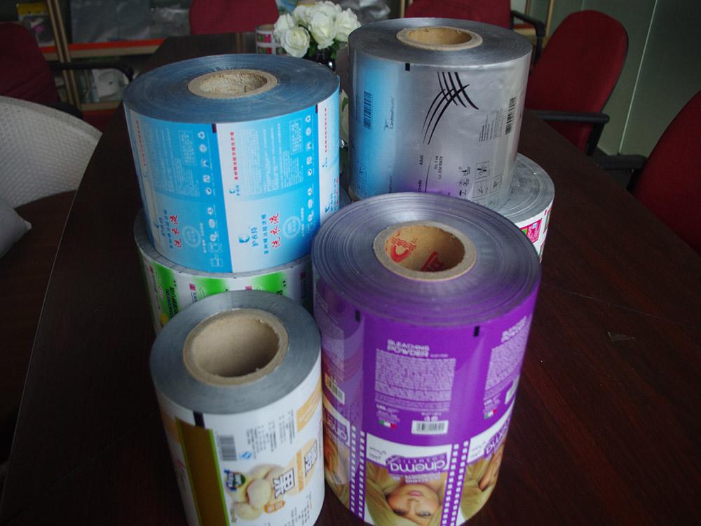 倍特包装材料供应同行中不错的卷膜,优质环保卷膜