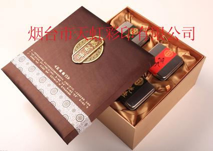 便捷的煙臺食品盒,買專業的煙臺食品盒,就到天虹彩印