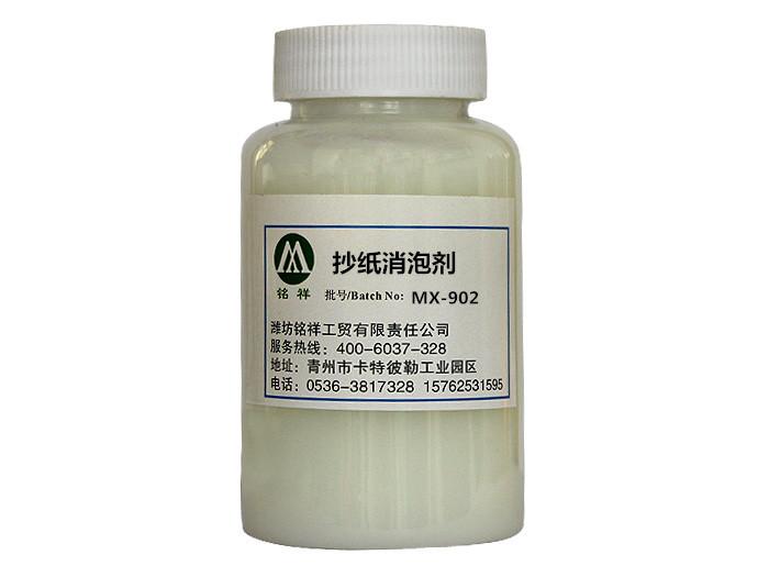 山東消泡劑找哪家-高品質消泡劑廠家直銷