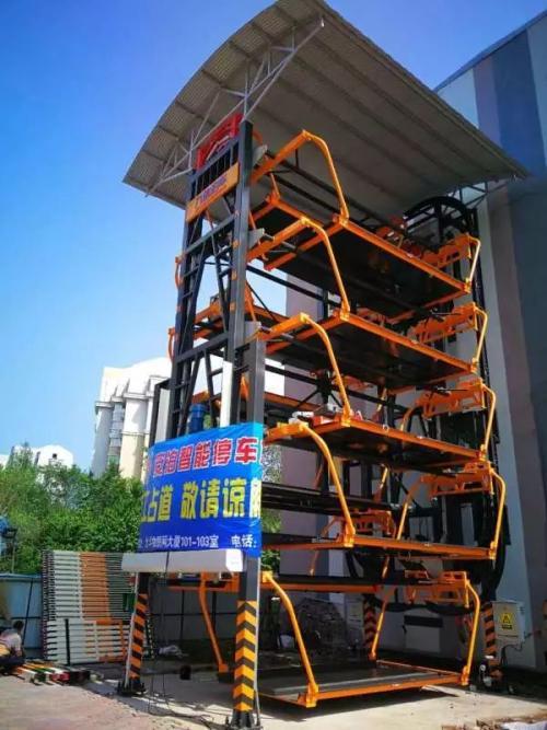 优良的垂直循环立体停车位供应信息-绍兴垂直循环立体停车位