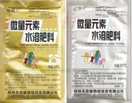 广西果树控梢专卖|口碑好的水溶性肥料就在桂林花信
