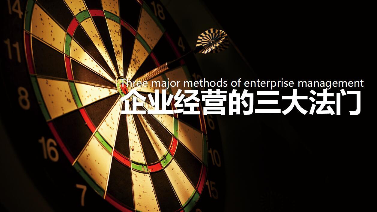 口碑好的帮助中小企业实现赢利升级就在同创会企业管理咨询_薪酬管理类型