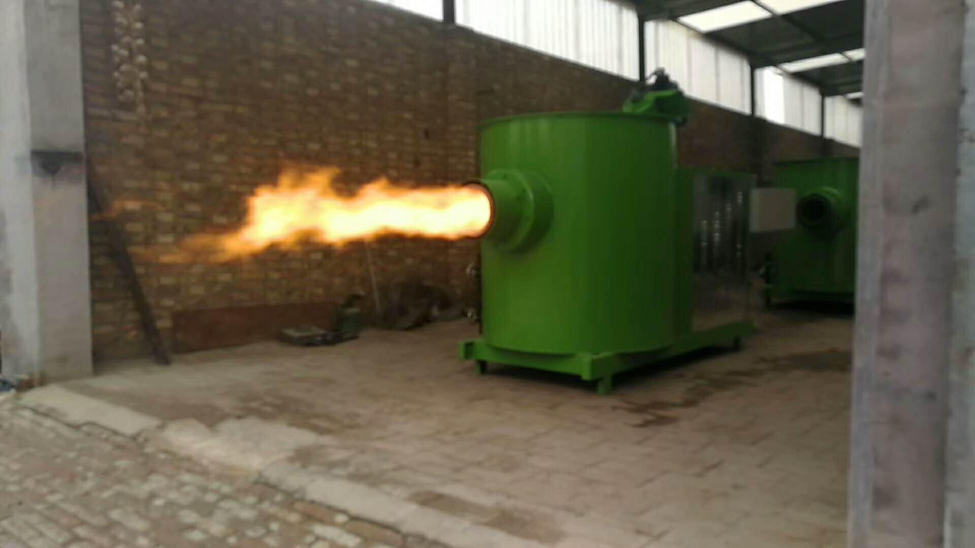 生物质燃烧机公司_哪里能买到价位合理的生物质燃烧机