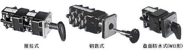seiko正兴继电器公司-正兴开关上多川中国专卖店市场