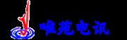 西安唯苑电讯设备有限责任公司