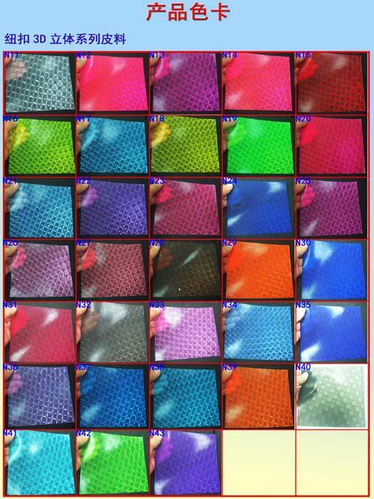 PVC軟膠提供商,推薦金國3D立體科技|哪里有PVC軟膠