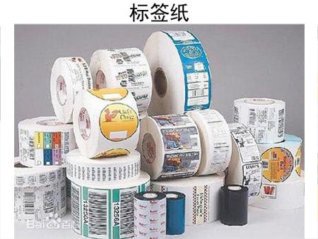 好用的二维码防伪标签当选恒立铭信息技术|辽宁冷冻标签纸价格