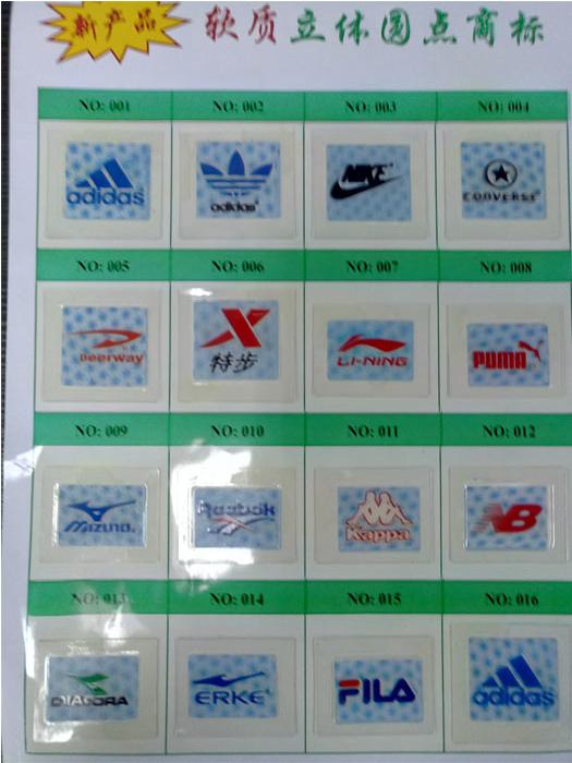 PVC商标_具有口碑的3D商标价位