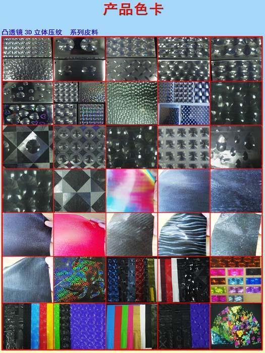 3D&#20070;&#21253;&#21378;&#21830;&#20986;&#21806;_&#26377;&#21475;&#30865;&#30340;3D&#20070;&#21253;?#33805;? /></a>                     <div class=