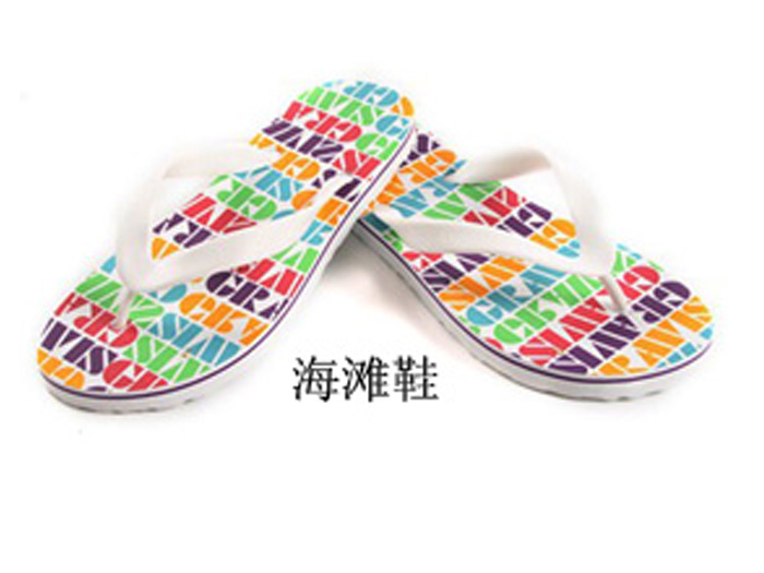 广东价格公道的3D鞋材品牌推荐 优质的3D鞋材