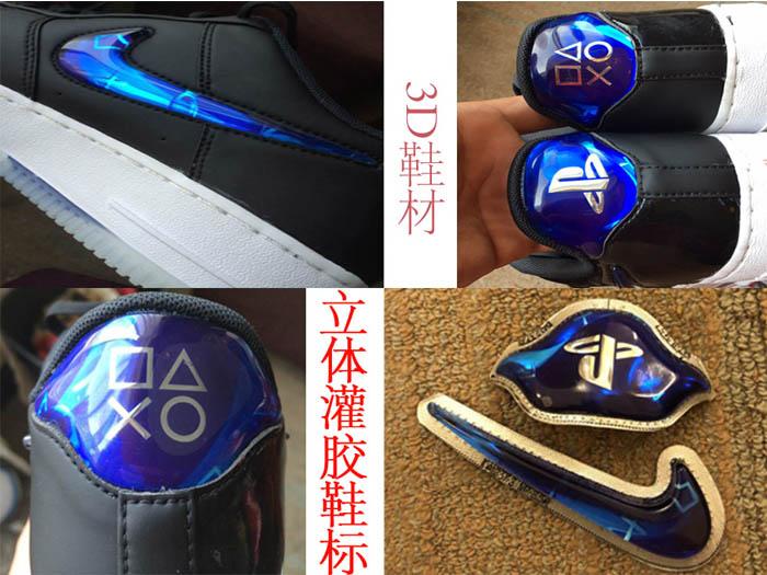 东莞好看【的3D鞋材批�y发出售-3D鞋材制造公「司