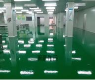 上海澜豪 环氧地坪