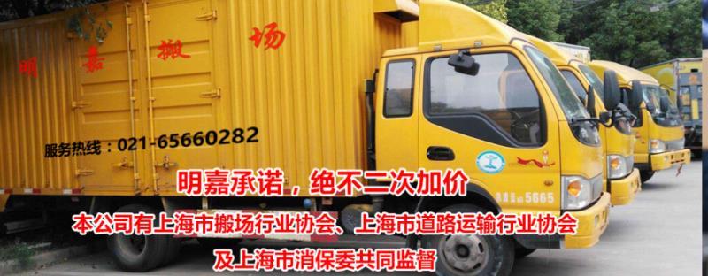 上海市长途搬场公司-信誉好的长途搬家