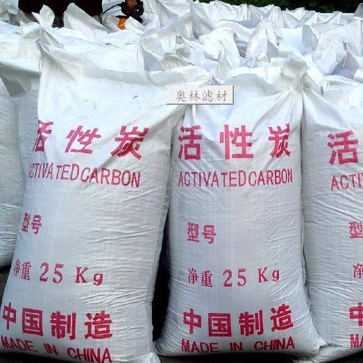 北京果壳活性炭
