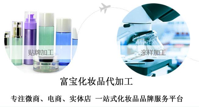 广东有性价比的化妆品代加工品质推荐-化妆品加工厂家供应