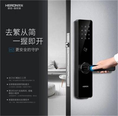 哈尔滨智能家居 | 哈尔滨智能门锁 | 哈尔滨智能密码锁