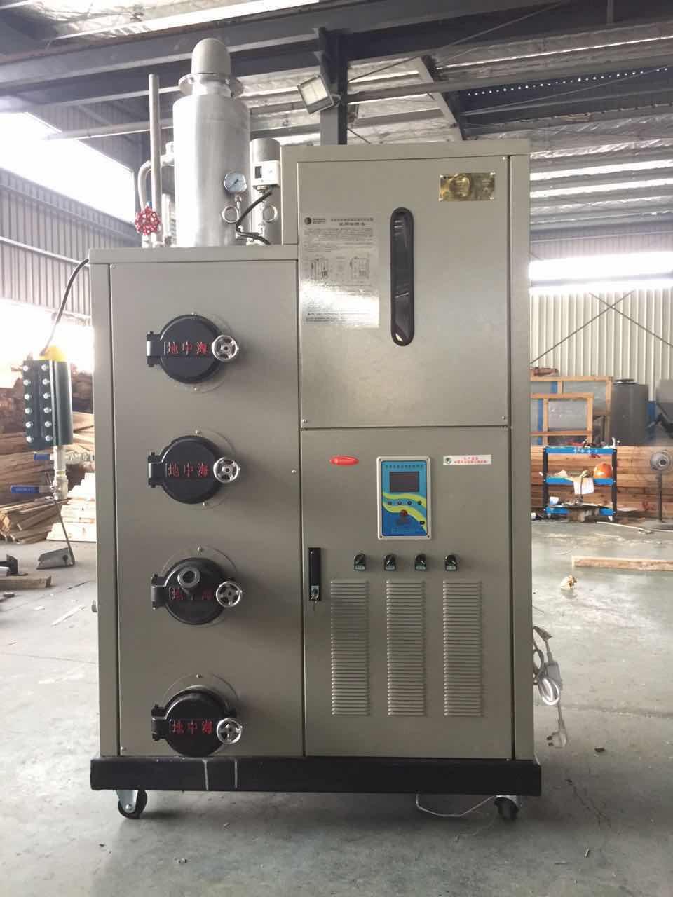热荐高品质生物质锅炉质量可靠_武威生物质锅炉生产厂家
