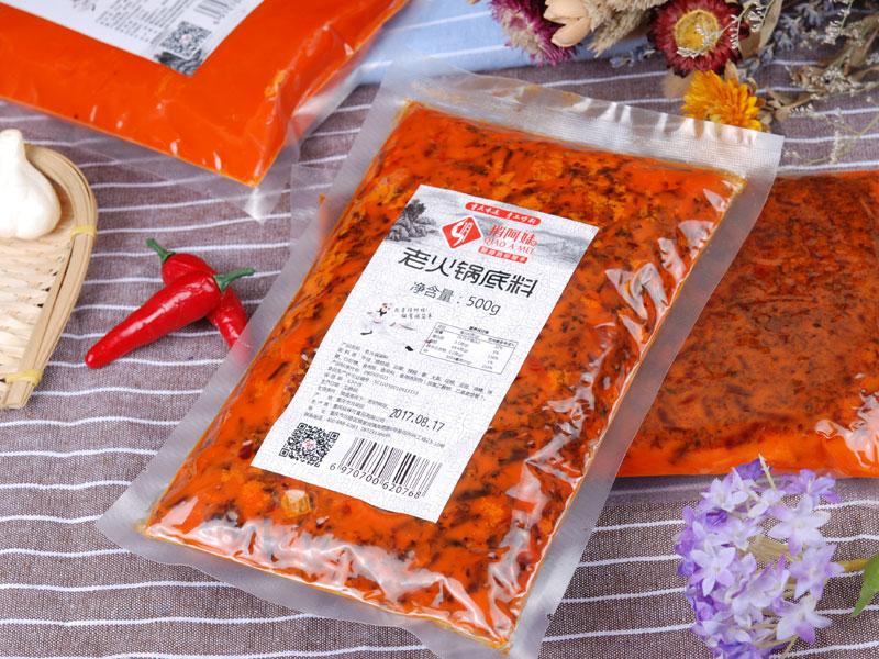 重慶火鍋底料價格-專業提供口碑好的重慶火鍋底料代工