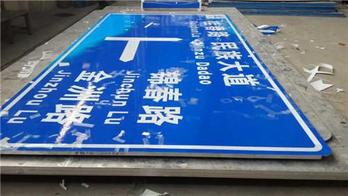 广西交通指示标牌,道路标志牌制作