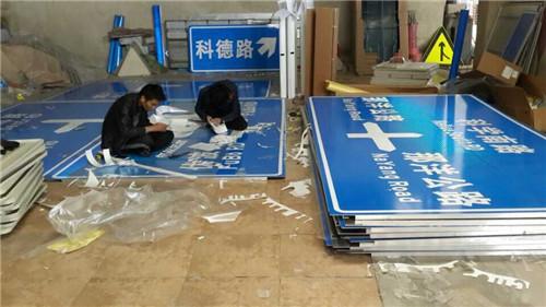 广西交通标志牌定制-广西口碑好的交通标志牌供货商