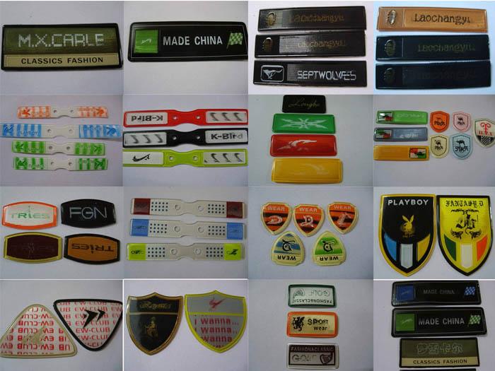 物超所值的幻影商标金国3D立体科技供应_立体商标