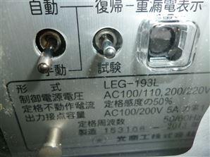 价格划算的光商工继电器-专业的光商工漏电保护继电器-别错过上多川自动化设备有限公司