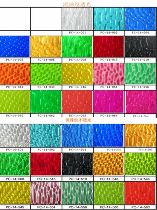 供应幻影软胶,3D幻影标幻影PVCTPU软胶,幻彩膜