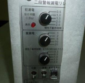光商工漏电保护继电器LDG-专业的光商工漏电保护继电器,别错过上海上多川