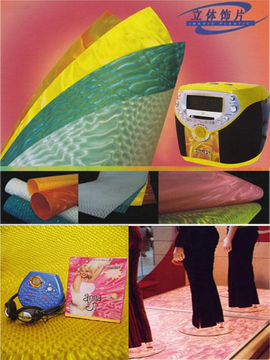 供应幻影皮料服装手袋立体软胶,3D幻影皮料3D印刷