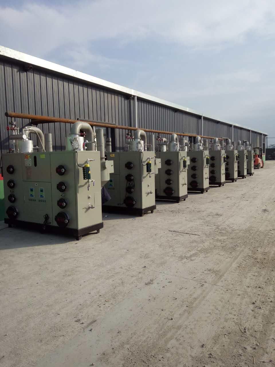生物质锅炉厂家-金昌报价合理的生物质锅炉批售
