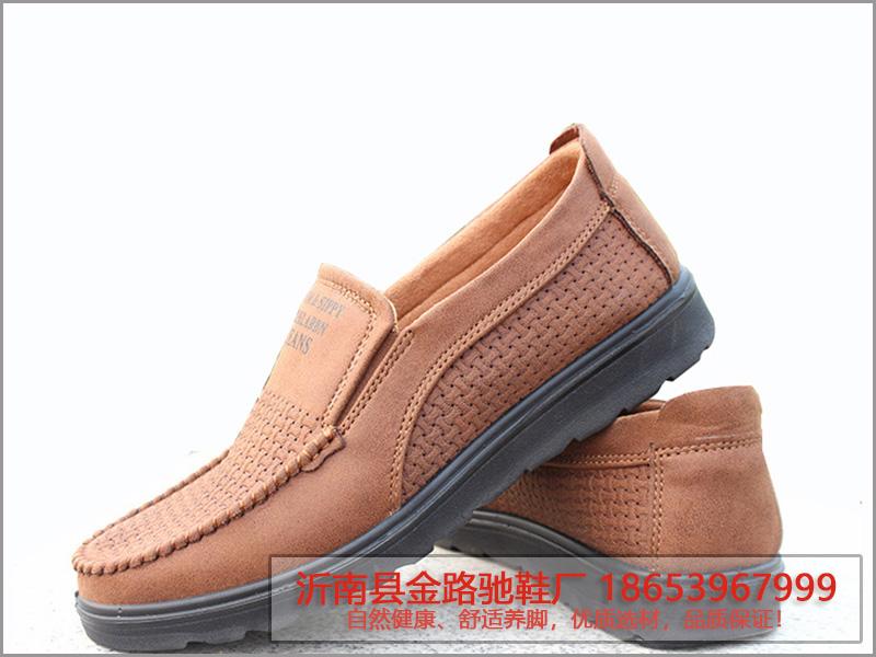 日照布鞋代理-想買報價合理的男士休閑鞋,就到金路馳鞋廠