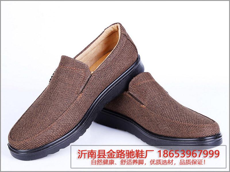 日照休闲鞋_知名的男士休闲鞋供应商当属金路驰鞋厂