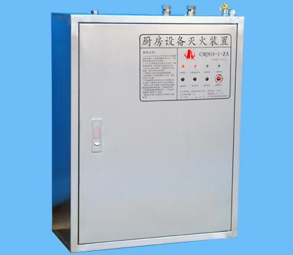 厨房自动灭火装置价格超低_优质产品_保证安全
