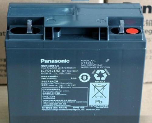 供应优质的西安UPS免维护蓄电池厂家