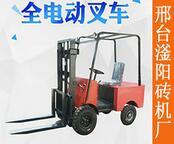 廣東環保電動叉車_質量好的環保電動叉車在哪可以買到