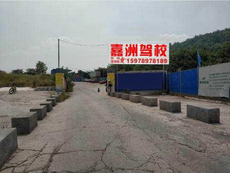 重庆驾校-值得信赖的重庆嘉州驾校推荐