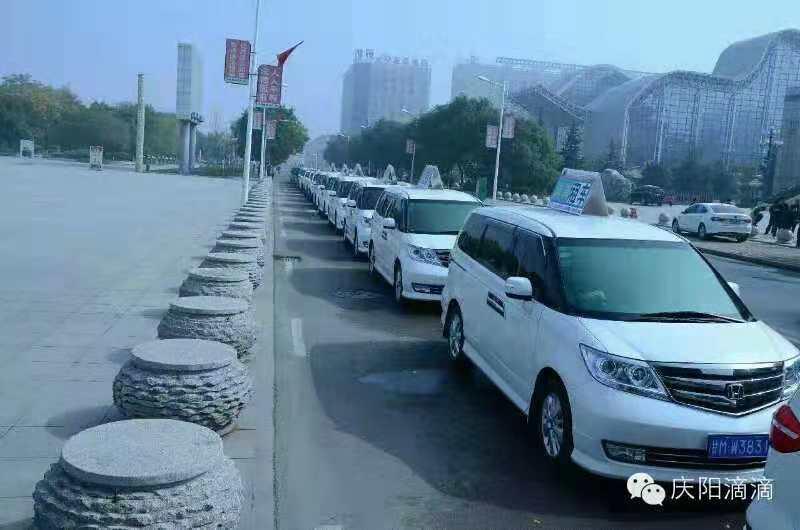 兰州到宁县汽车时刻表_甘肃口碑好的拼车租车服务公司