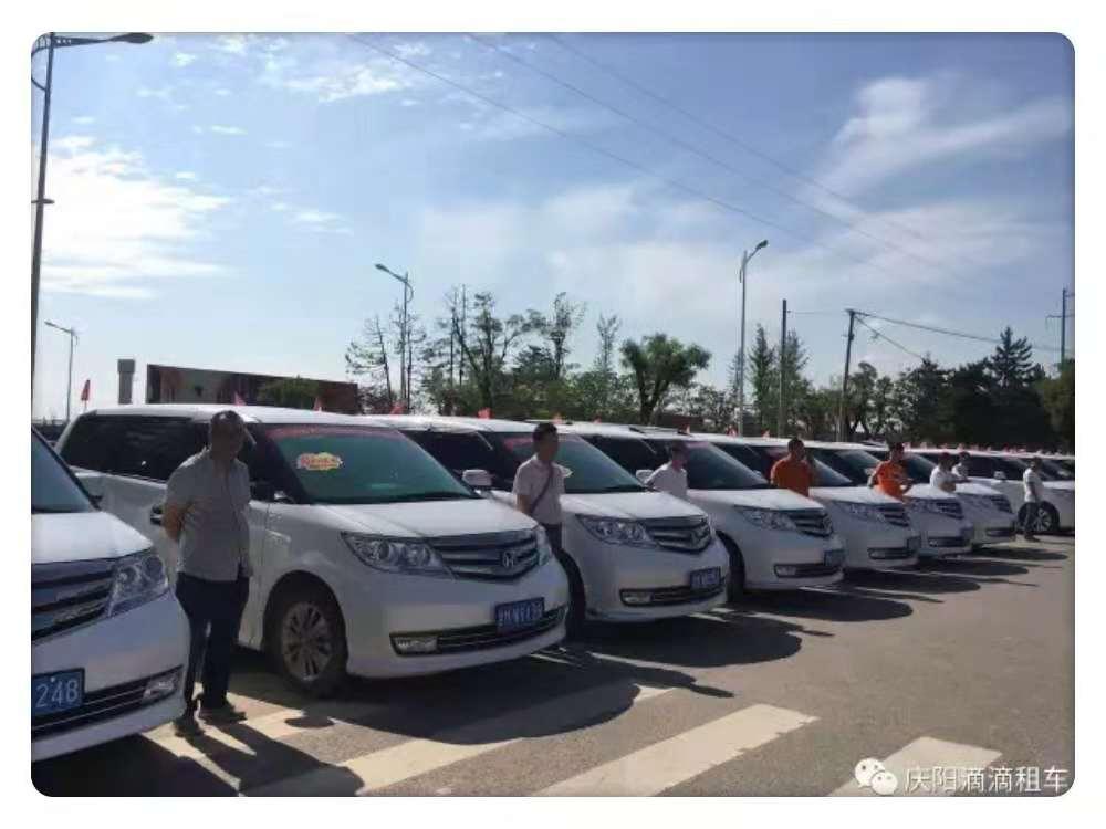 拼车租车服务费用价格_西峰南站到兰州汽车
