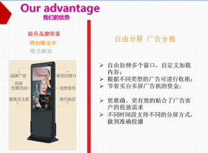 信息发布-供应天津市有保障的多媒体发布系统